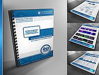 Учебное пособие«Комплект методических материалов BALTECH. Технологии надежности».