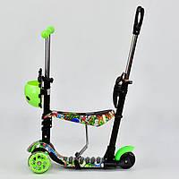 Самокат 5в1 А 24976- 62040 Best Scooter АБСТРАКЦИЯ, колеса PU светящиеся, в коробке, Цвет : Зеленый