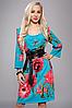 Платье женское мод 618-3,размер 46,48,50,52 бирюза