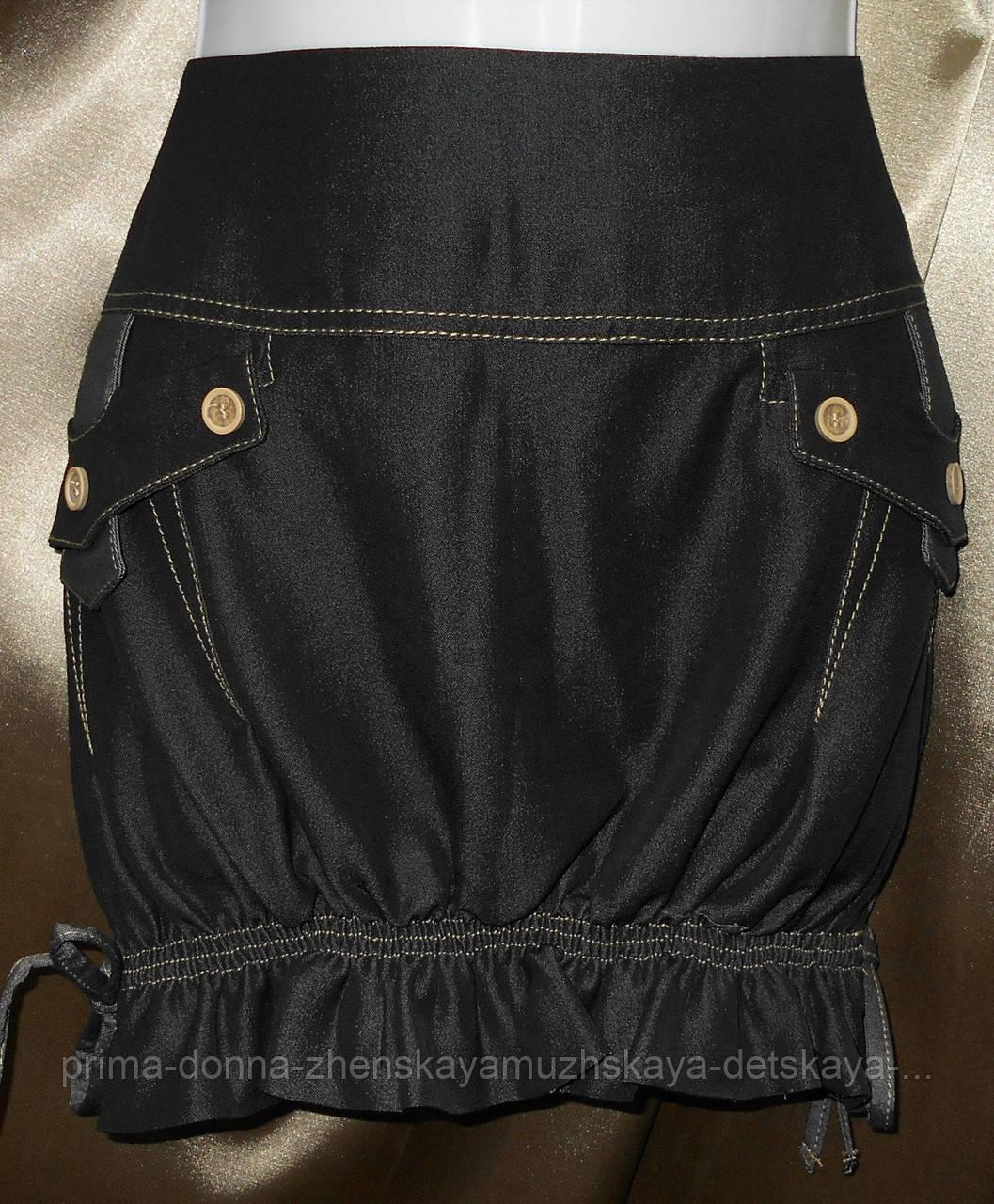 Молодежная  женская юбка с драпировкой.
