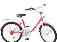Детский двухколесный велосипед 20 дюймов Y2082 для девочек Profi от 6 до 11 лет малиновый, фото 1