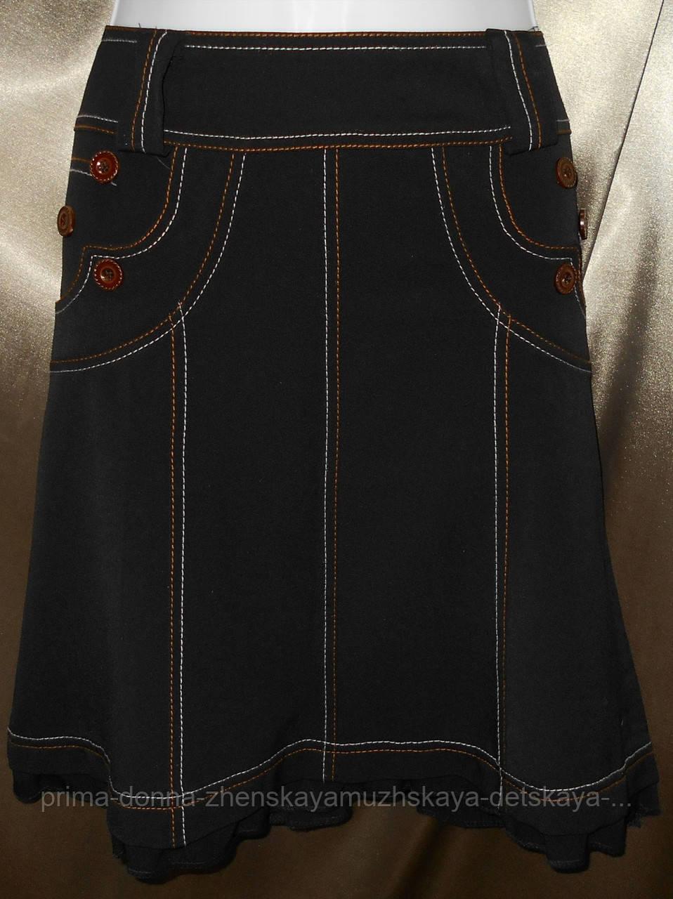Стильная женская юбка.