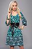 Платье женское мод 618-6,размер 50 бирюза