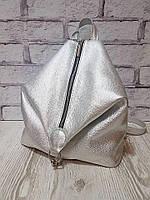Рюкзак женский натуральная кожа серебро 1769, фото 1