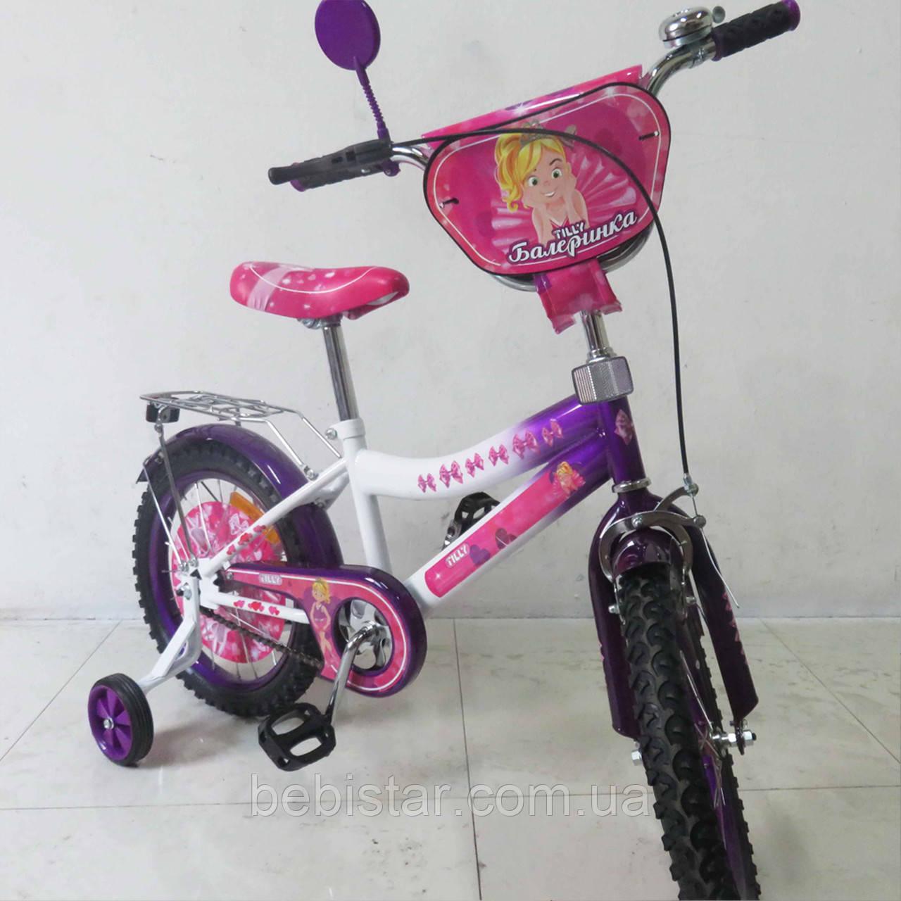 """Детский двухколесный велосипед TILLY 16"""" 16Т-21629 для деток 4-6 лет, фиолетово-белый"""