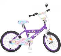 Велосипед детский Profi  Batterfly 20Д.  L20132 фиолетовый