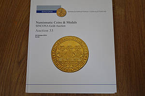 Каталог Аукціонний Sincona --Швейцарія-листопад 2016-тверда палітурка. Аукціон 33