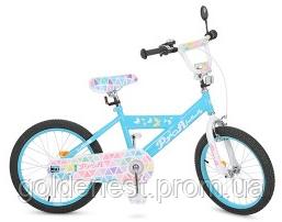 Велосипед детский Profi  Batterfly 20Д.  L20133 голубой
