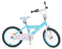 Велосипед детский Profi  Batterfly 20Д.  L20133 голубой, фото 1