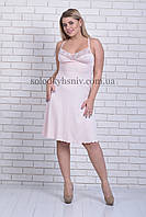 Жіночі Сорочки Віскоза в Чернигове. Сравнить цены 50d30e1fafebd