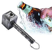 HammerОткрытыебутылкидлябутылокThor Hammer Формовочные машины для бутылок Штопорный напиток Гаечный ключ Банка Openers