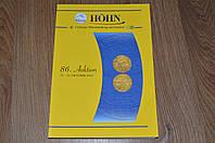 Каталог Аукционный Hohn---октябрь--монеты мира. Аукцион