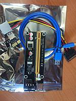 Райзер ver. 006 Riser ver. 006 4pin Molex Sata USB 3.0 60см