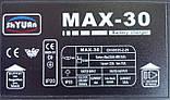 Зарядное устройство Shyuan MAX -30, фото 6