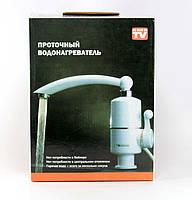 Водонагреватель MP 5275 Проточный