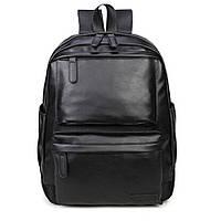 Мужской рюкзак под ноутбук Aligus