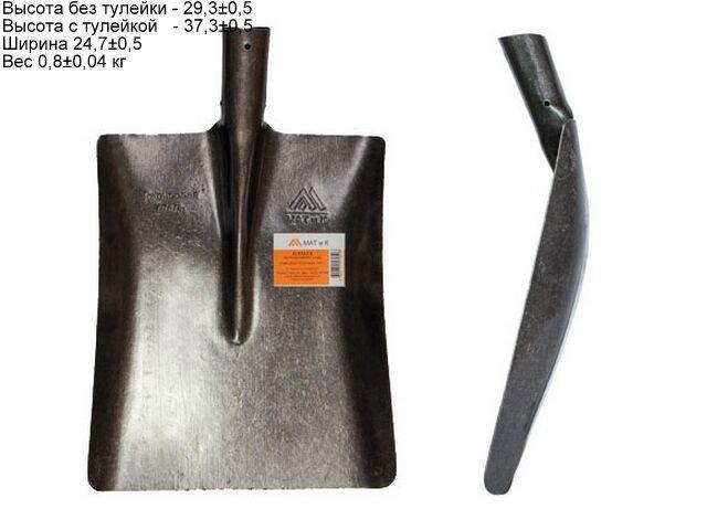 Лопата совковая песочная из рельсовой стали(тип 1)