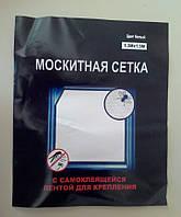 Антимоскитная сетка на окно 1,3*1,5,Евро с липучкой, фото 1