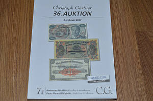Каталог Аукционный . Gartner --февраль 2017---банкноты. Аукцион 36.1