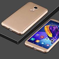 """Чехол DualHard 360 для Xiaomi Redmi 5 Plus Бампер 5.99"""" + стекло в подарок Gold"""