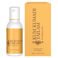 Кумкумади масло 100%, Kum Kumadi Thailan, 50 мл с шафраном - лучшие, что Вы можете сделать для Вашей кожи, фото 1