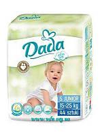Подгузники DADA 5 extra soft (15-25кг) 44шт