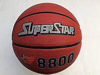 М'яч баскетбольний SuperStar №7. 8800