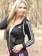 """Женская спортивная кофта """"Триколор"""" с длинным рукавом. Распродажа, фото 1"""
