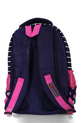 Детский рюкзак 8090, фото 2