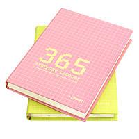 365 дней A6 Расписание Дневник Ноутбук 128 Листы Бумага Планировщик Повестки дня Органайзер Офис Школа Принадлежности