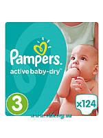 Подгузники Pampers Active Baby Giant Pack Plus 3 Midi (5-9 кг) 124шт АКЦИЯ