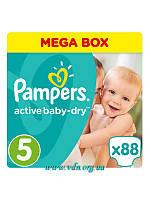 Подгузники Pampers Active Baby Giant Pack Plus 5 Junior (11-18 кг) 88шт