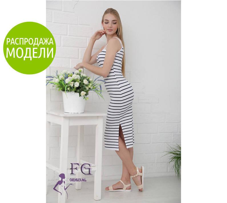 Платье летнее с разрезом «Меган»| Распродажа