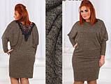 """Платье с кружевной спинкой """"Кимберли"""": ангора с люрексом.Распродажа, фото 6"""