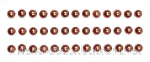 Полужемчужинки клеевые 6 мм , коричневые(39 шт.)