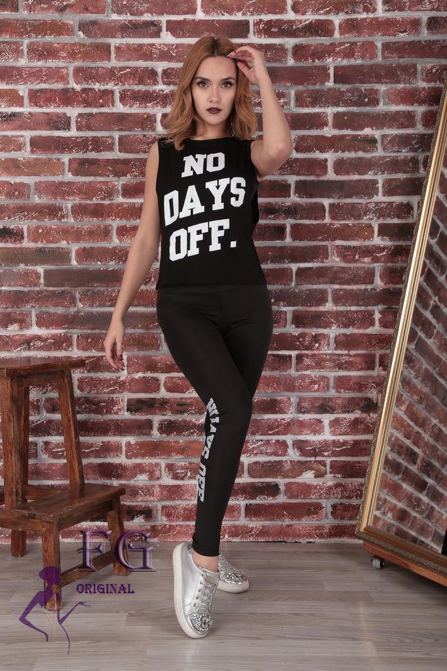 """Спортивный костюм тройка """"Days off"""""""