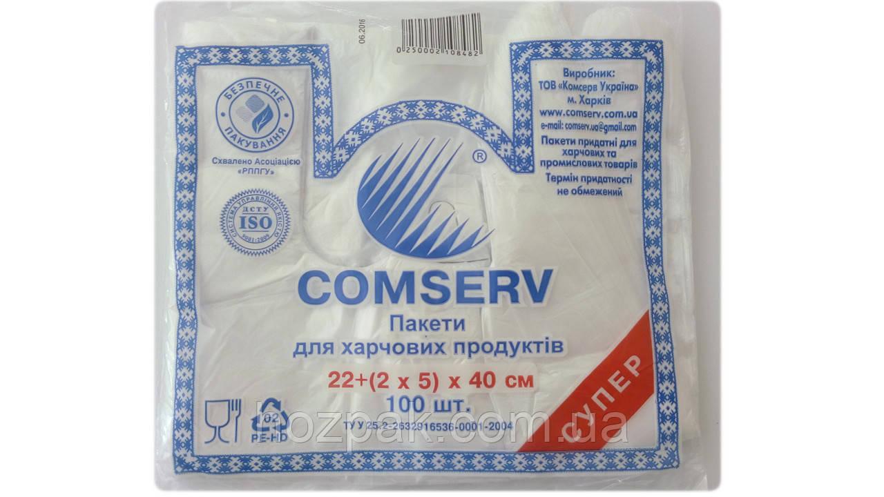 "Пакет фасувальний 22+(2х5)х40 ""Comserv"" 100шт."