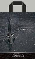 """Пакет ламінований з петлевою ручкою """"Париж"""" 23х30см. 25шт."""
