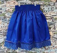Нарядная юбка Адель р.122-146. электрик