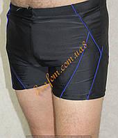 Купальные мужские шорты