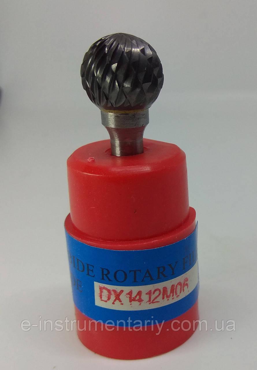 Борфреза твердосплавная сферическая (DX) 14х6