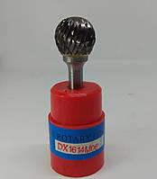 Борфреза твердосплавная сферическая (DX) 16х6