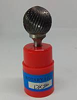 Борфреза твердосплавная сферическая (DX) 20х6