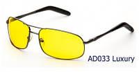 Очки водительские  Федорова Luxury Модель AD033