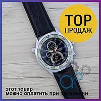 Наручные часы Diesel SSBN-1030-0071