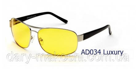 Очки водительские  Федорова Luxury Модель AD034