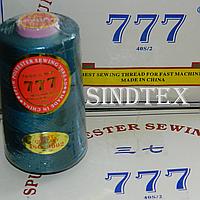 """068 Нитки """"777""""  швейные цветные 40/2 4000ярдов (от 6 бобин)"""