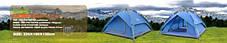 Автоматическая Палатка Green Camp 1831 3-х местная. 2-х слойная. С козырьком, фото 3