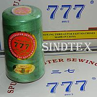 """079 Нитки """"777""""  швейные цветные 40/2 4000ярдов (от 6 бобин)"""