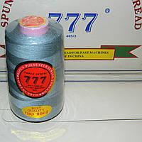 """205 Нитки """"777""""  швейные цветные 40/2 4000ярдов (от 6 бобин)"""